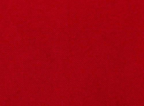 碱性大红G